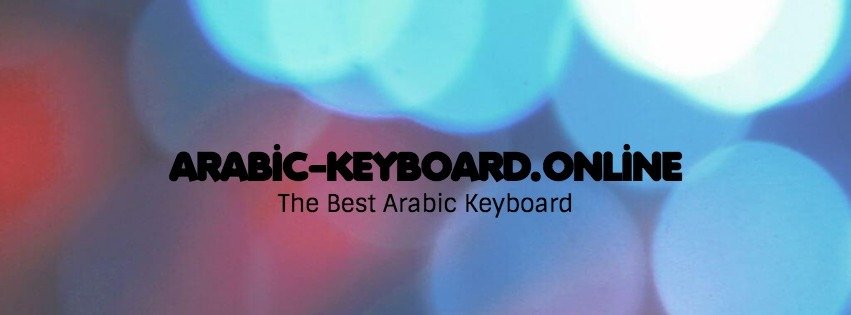 download ibrahim arabic keyboard for pc