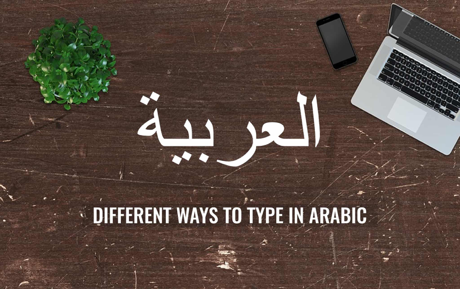 Different Ways to Type in Arabic